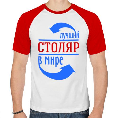 Мужская футболка реглан  Фото 01, Лучший столяр в мире