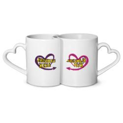 Любящие муж и жена - интернет магазин Futbolkaa.ru