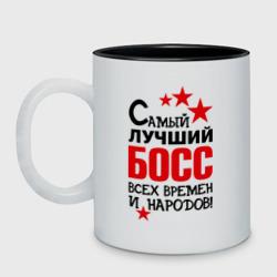 Самый лучший босс - интернет магазин Futbolkaa.ru