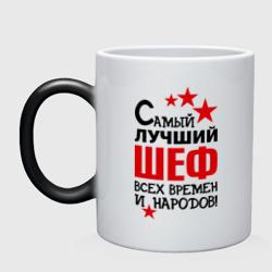 Самый лучший шеф - интернет магазин Futbolkaa.ru