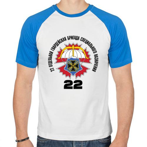 Мужская футболка реглан  Фото 01, 22гв. ОБрСпН ГРУ ГШ