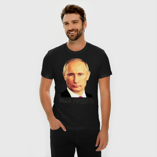 Мужская футболка премиум  Фото 03, Наша гордость