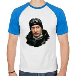 Путин лыжник