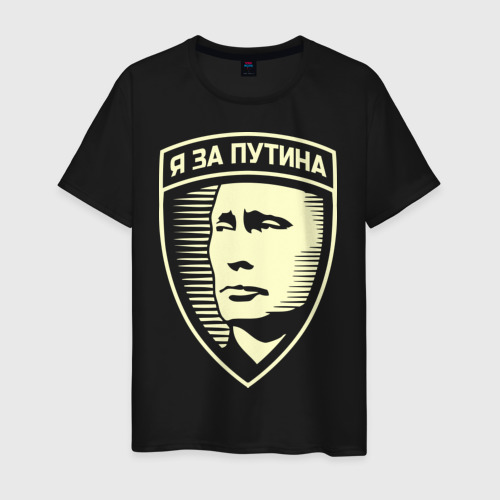 Я за Путина Эмблема (свет) фото