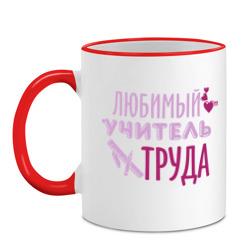 Учитель труда - интернет магазин Futbolkaa.ru