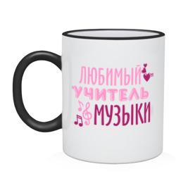 Учитель музыки - интернет магазин Futbolkaa.ru