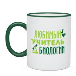 Учитель биологии - интернет магазин Futbolkaa.ru