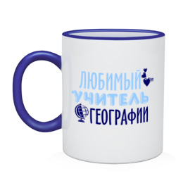 Учитель географии - интернет магазин Futbolkaa.ru