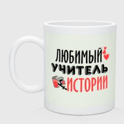 Учитель истории - интернет магазин Futbolkaa.ru