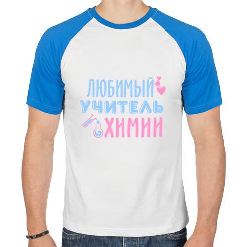 Мужская футболка реглан  Фото 01, Учитель химии