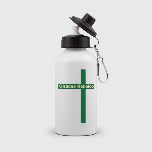 Бутылка спортивная Cristiano Ronaldo