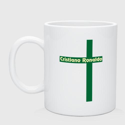 Кружка Cristiano Ronaldo