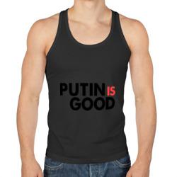 Putin is good