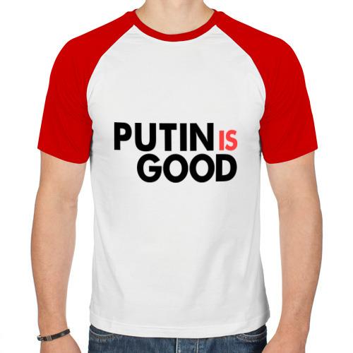 Мужская футболка реглан  Фото 01, Putin is good
