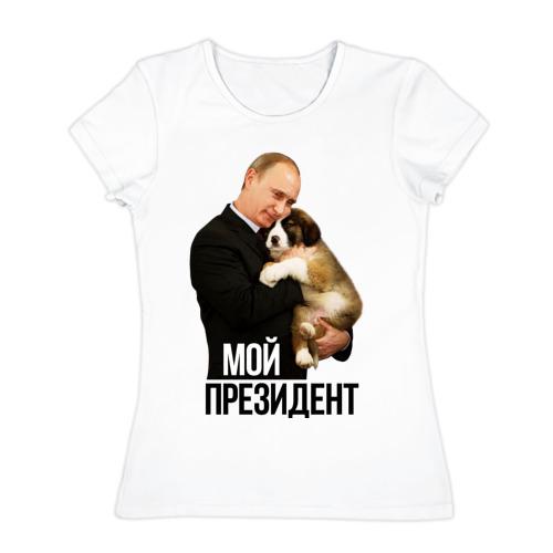 Женская футболка хлопок  Фото 01, Путин с собакой