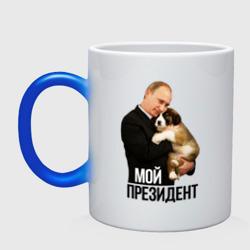 Путин с собакой