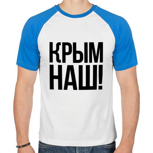 Мужская футболка реглан  Фото 01, Крым наш