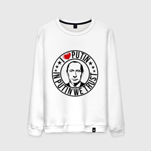 Мужской свитшот хлопок  Фото 01, Putin