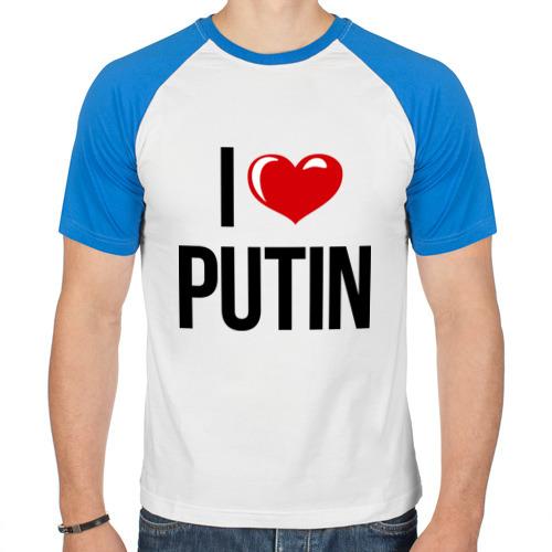 Мужская футболка реглан  Фото 01, I love Putin