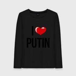 I love Putin