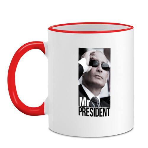 Кружка с кантом Mr president