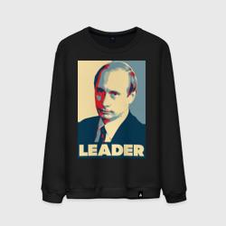 Путин — leader