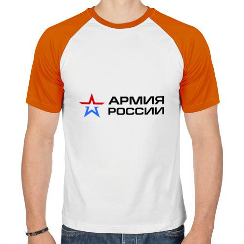 Мужская футболка реглан  Фото 01, Армия России