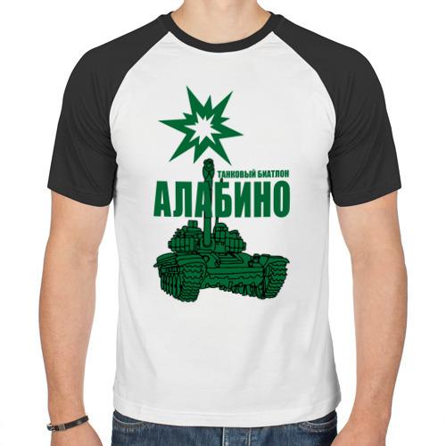 Мужская футболка реглан  Фото 01, Алабино (2)