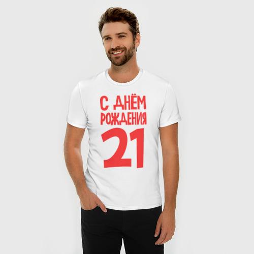 Мужская футболка премиум  Фото 03, С днем рождения 21