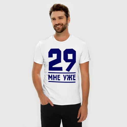 Мужская футболка премиум  Фото 03, 29 мне уже