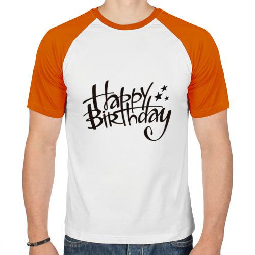 Мужская футболка реглан  Фото 01, Happy Birthday star