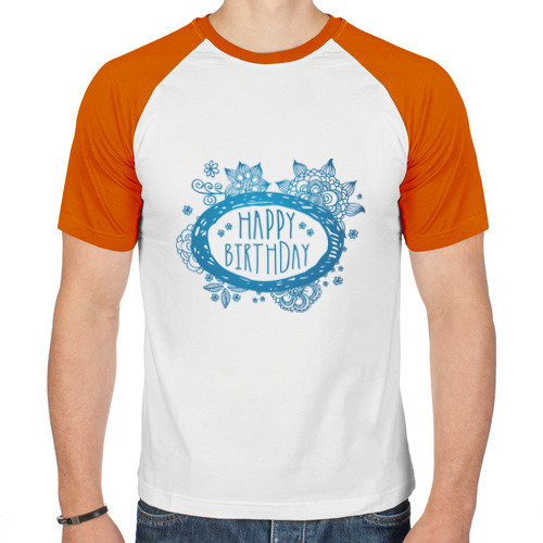 Мужская футболка реглан  Фото 01, Happy Birthday