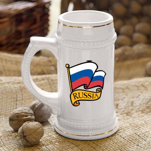 Кружка пивная  Фото 04, Флаг России