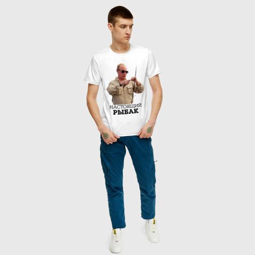 Мужская футболка хлопок Настоящий рыбак Фото 01
