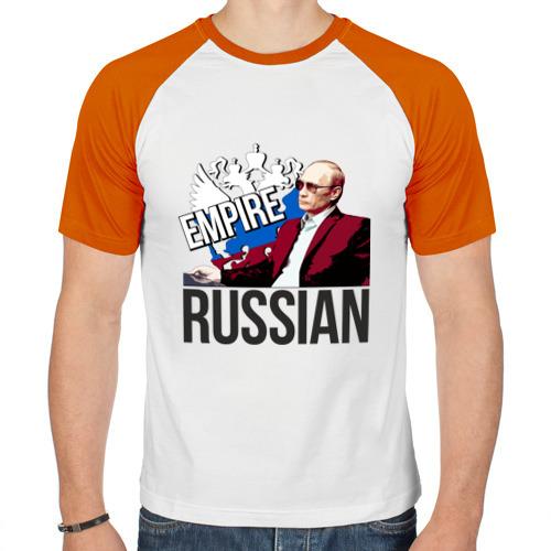 Мужская футболка реглан  Фото 01, Русская империя