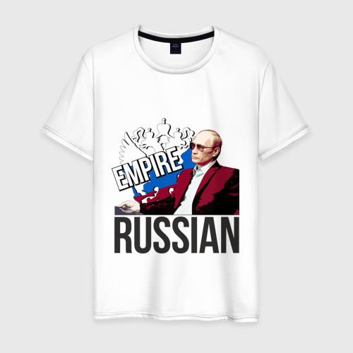 Мужская футболка хлопок Русская империя Фото 01