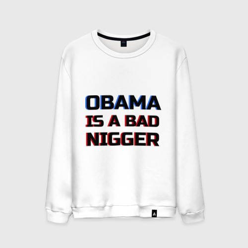 Мужской свитшот хлопок  Фото 01, Obama is a bad nigger