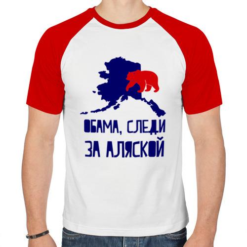 Мужская футболка реглан  Фото 01, Следи за Аляской