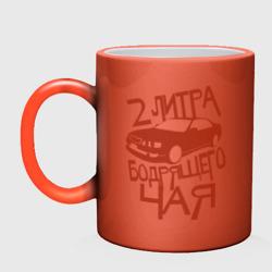 2 литра бодрящего чая