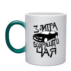 3 литра бодрящего чая