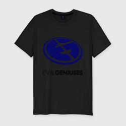 Evil Geniuses Dota Team