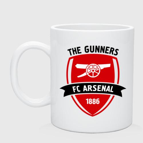 FC Arsenal - The Gunners