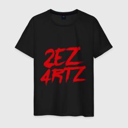 2ez4rtz Dota2