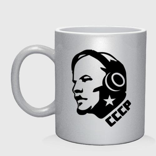 Ленин музыка СССР