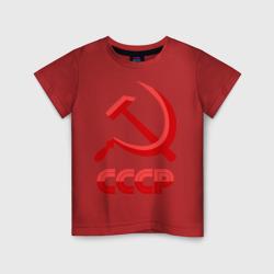 СССР Логотип