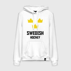Swedish Hockey