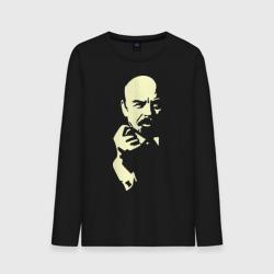 Ленин (свет)