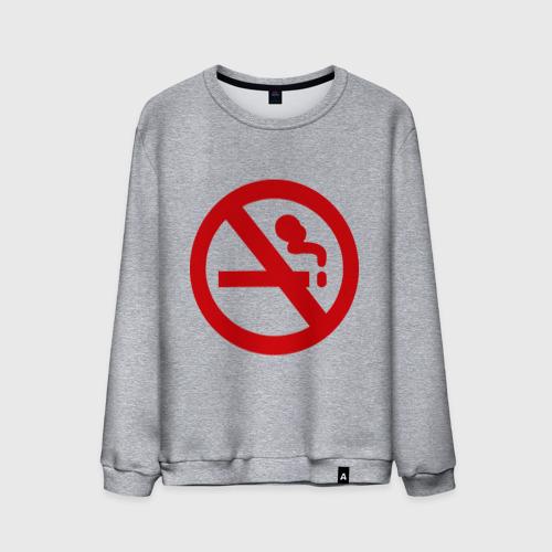 Мужской свитшот хлопок  Фото 01, Нет курению!