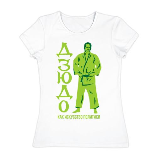 Женская футболка хлопок  Фото 01, Дзюдо как искусство политики