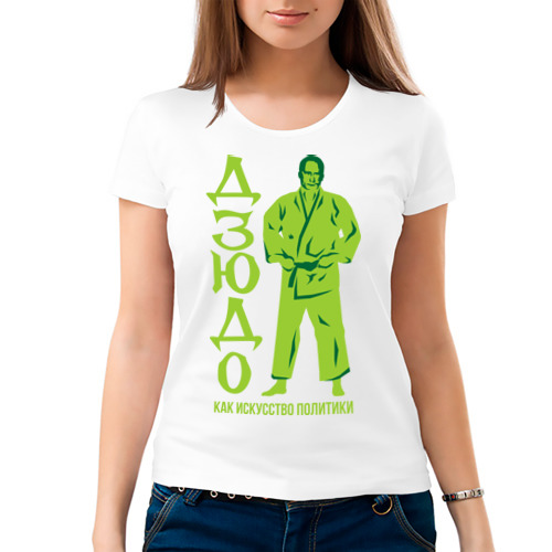Женская футболка хлопок  Фото 03, Дзюдо как искусство политики